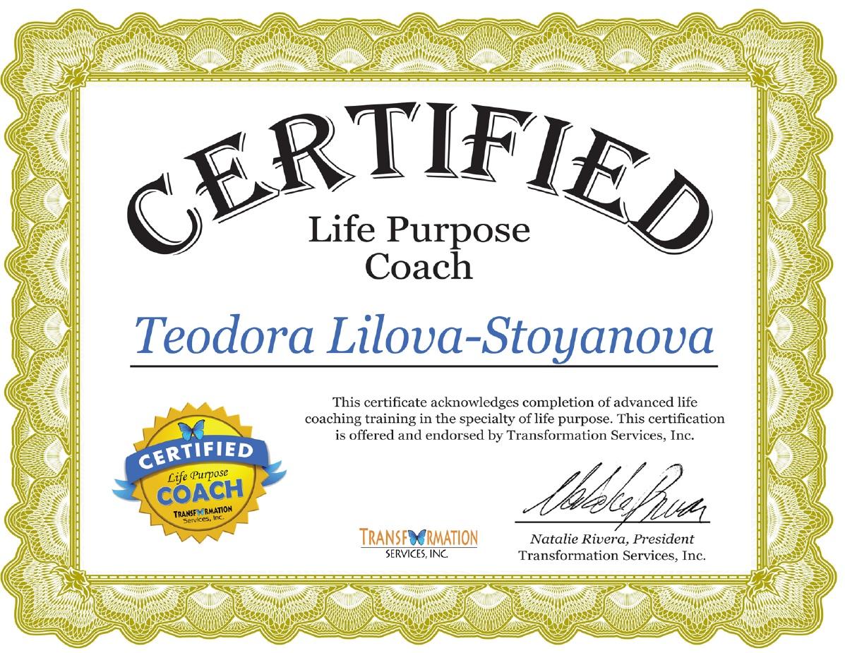 Teodora Lilova Life Purpose Coach Certification